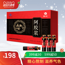 Crane Wang gum pulp oral liquid 20ml*48 gift Box assembly gift bag paired with gum cake ready-to-eat better
