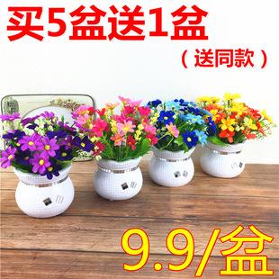 一盆包邮客厅假花摆件装饰餐桌卧室摆放花卉仿真花小盆栽陶瓷花瓶