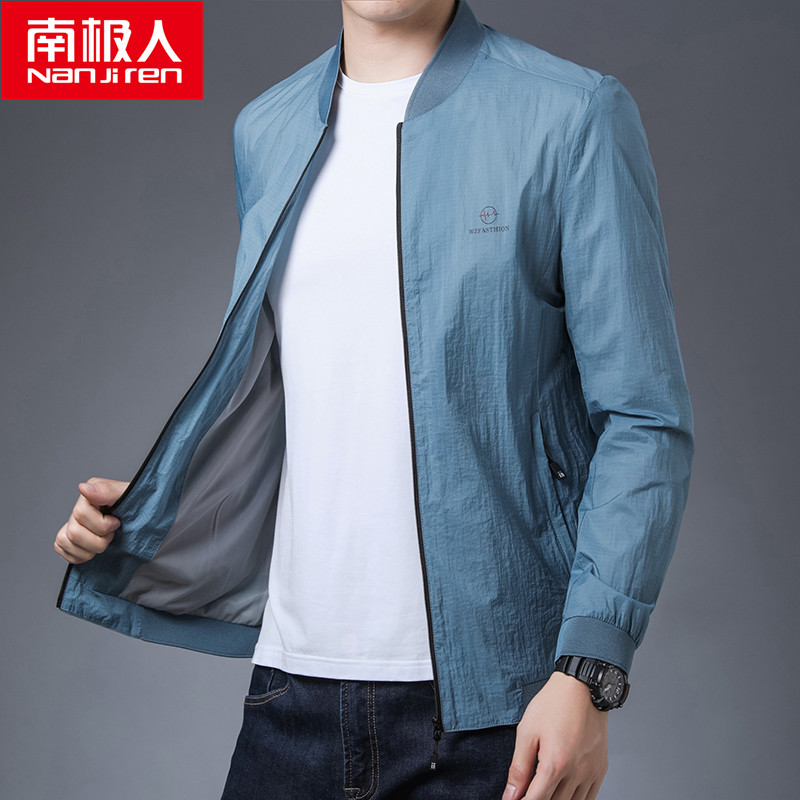 Antarctic summer coat jacket ultra thin breathable air conditioning sunscreen clothes outdoor sports trend casual mens wear