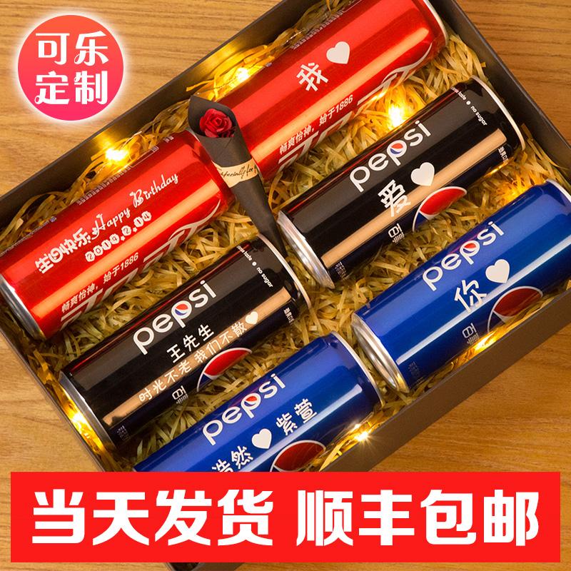 可口可乐定制易拉罐抖音同款老公网红定制饮料刻字生日礼物男朋友