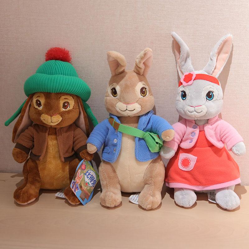 彼得兔公仔毛绒正品英国纪念款情侣大号毛绒玩具儿童peterrabbit