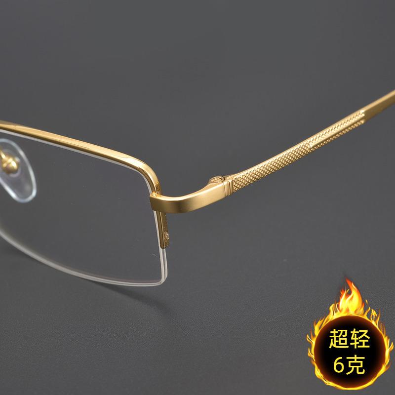 18k金配近视眼镜架男半框商务休闲超轻纯钛眼镜框防辐射眼镜 金色