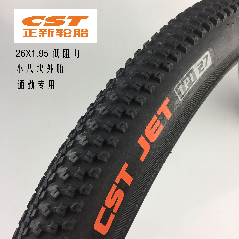 CST正新C1820 26/27.5X1.95外胎 山地车防刺外胎 自行车轮胎
