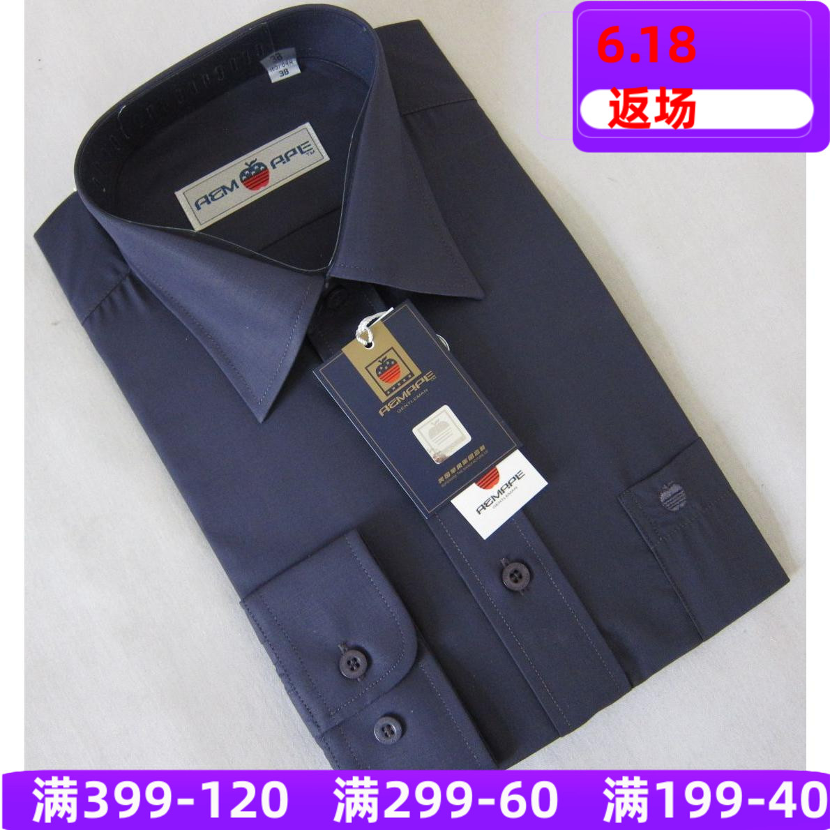AEMAPE 苹果男装苹果男式春秋长袖衬衣男式长袖衬衫5508
