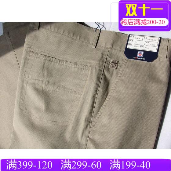广州苹果爱普服饰 五星苹果 男装男式夏季休闲裤7A260 AEMAPE