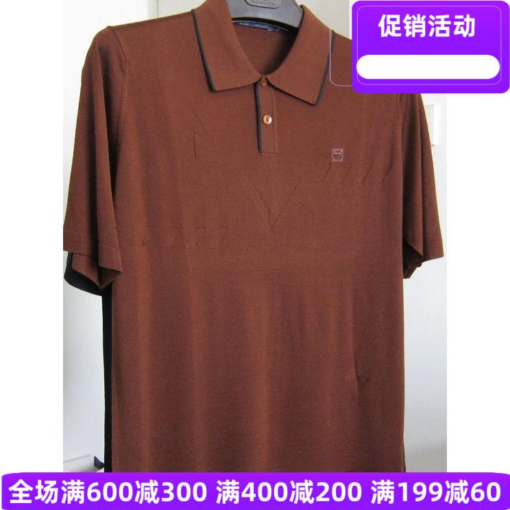 广州苹果爱普服饰    苹果男式短袖T恤 1296   AEMAPE/爱曼普