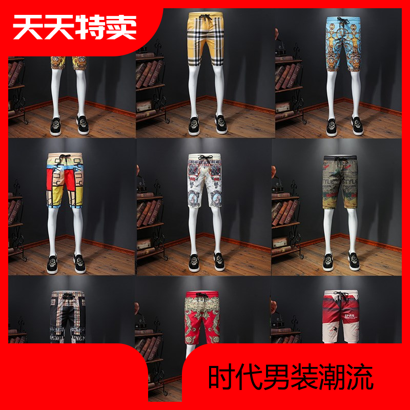 European station mens camouflage five point casual pants 2020 shorts mens summer underpants thin fashion trend printing pants