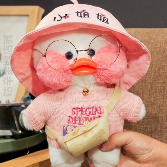 Ins net Red duck accessories yellow duck accessories hat clothing bag 30cm special doll doll doll