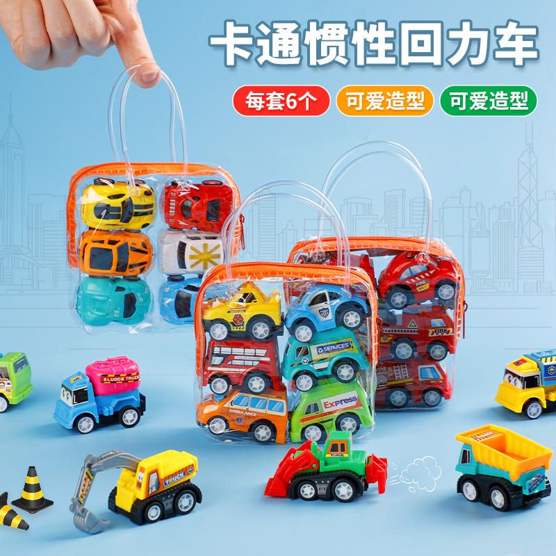 儿童迷你回力小汽车男孩宝宝交通玩具消防车惯性工程车挖掘机套装