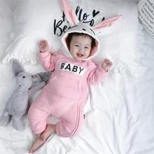 婴儿春秋连体外套 男女宝宝小童双层加厚带帽外出服卫衣哈衣