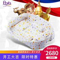 Para Thailand original imported baby five pieces set 0-3 year old baby latex mattress breathable styling pillow