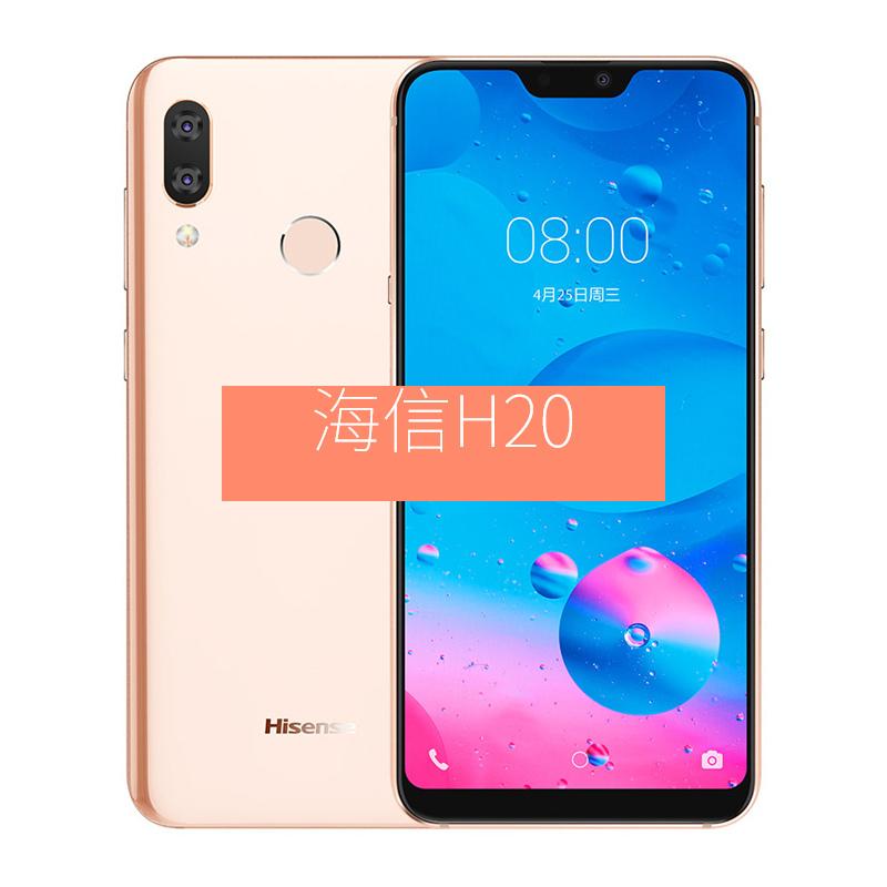 现货Hisense/海信 H20E16PRO全网通4G异形屏6+128G安卓AI智能手机