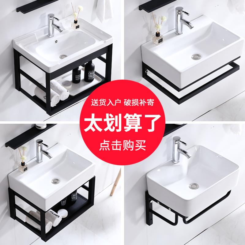 洗手盆柜组合小户型卫生间挂墙式洗手台北欧洗面盆厕所阳台台上盆