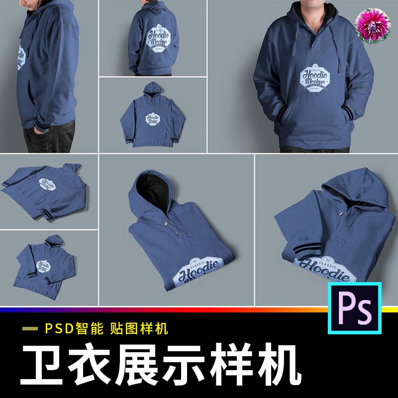 N32 Hoodie sweater garment coat prototype mapping material model effect pattern silk screen display PSD material