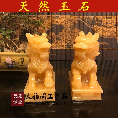 A pair of Fengshui home furnishing and living room decoration gifts