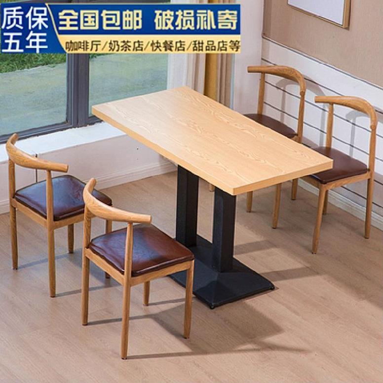 。快餐桌椅小吃店中式商用结实用的炸鸡店大排档休闲椅餐饮简约网