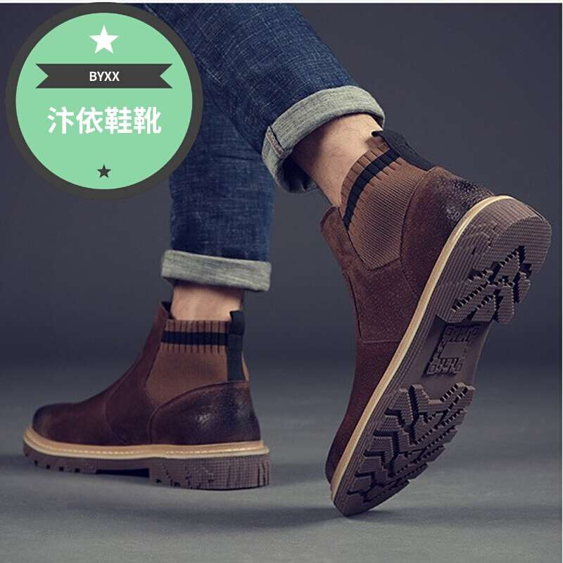 [new product recommendation] Hong Kong Martin boots mens high top big yellow boots