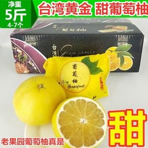 葡萄柚 台湾青皮黄心文旦柚应季水果新鲜白柚子西柚礼盒整箱 包邮