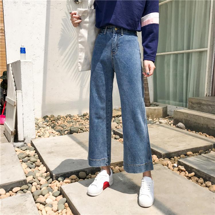 大码女装胖mm韩版宽松牛仔裤200斤胖妹妹高腰显瘦学生九分阔腿裤