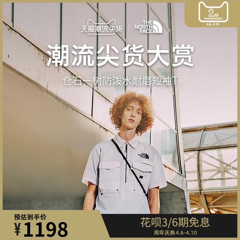 TheNorthFaceUE北面UTILITY SHIRT男倉石一樹工裝短袖襯衫|49D6