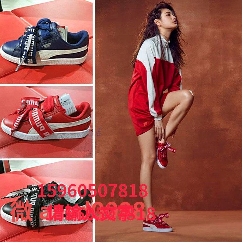 Puma мелкий тигр лошадь обувь женская галстук-бабочка красный черный синий Basket Heart DE случайный обувь 364082