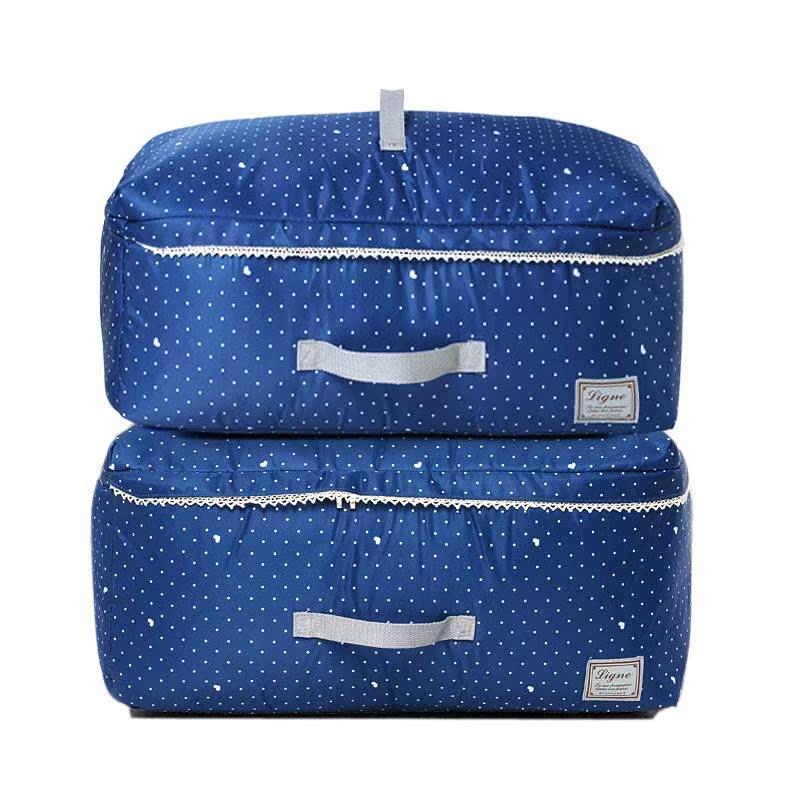 宅美 超大号可洗收纳袋2件套 加厚棉被子收纳袋 衣物收纳箱整理箱