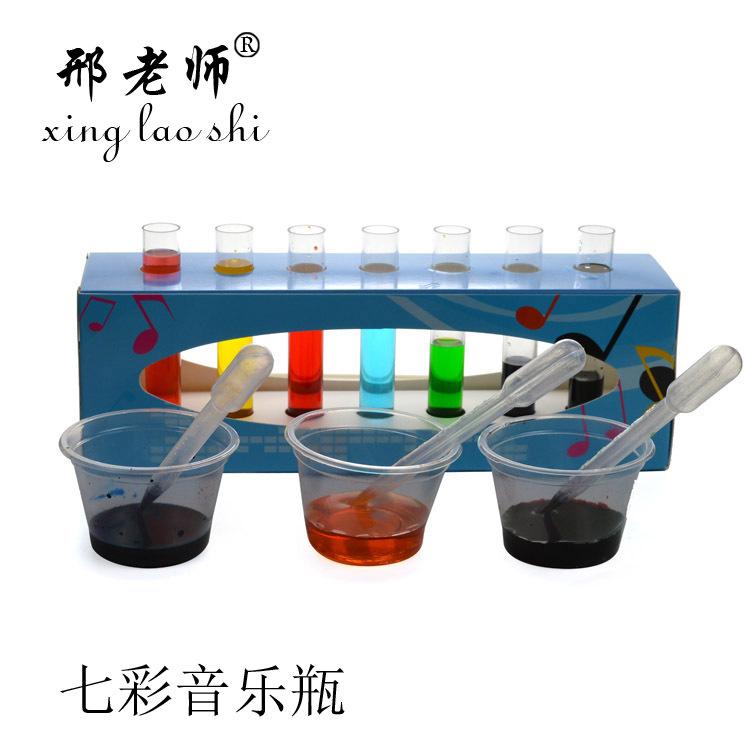 七彩音乐瓶 自制音乐瓶声乐瓶 科学实验器材 科技小制作 邢老师