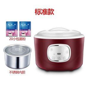 酸奶机家用全自动迷你小型分杯自制酸奶米酒纳豆恒温发酵机智能