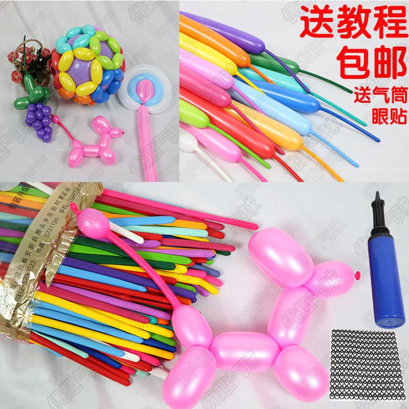 小太子长条加厚魔术气球儿童装饰卡通玩具造型长汽球编织花样动物