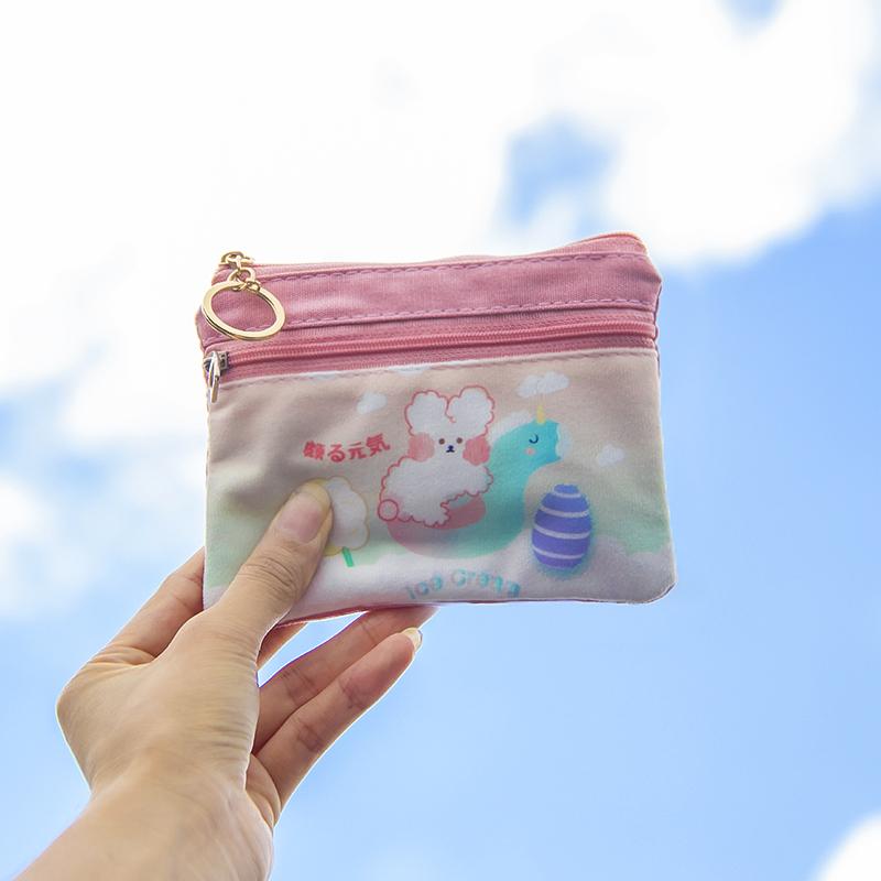 零钱包女迷你简约拉链小巧韩版学生可爱少女心放卡钥匙硬币小钱包