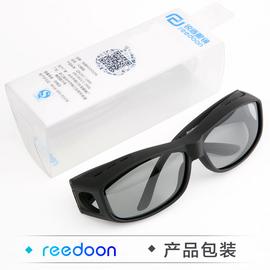 3d眼镜偏光式电影院专用大人立体通用神器投影仪家用智能手机安卓图片