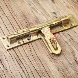 中式仿古纯铜插销门栓户外门纯铜门闩铜插销花园铜门栓木门插销