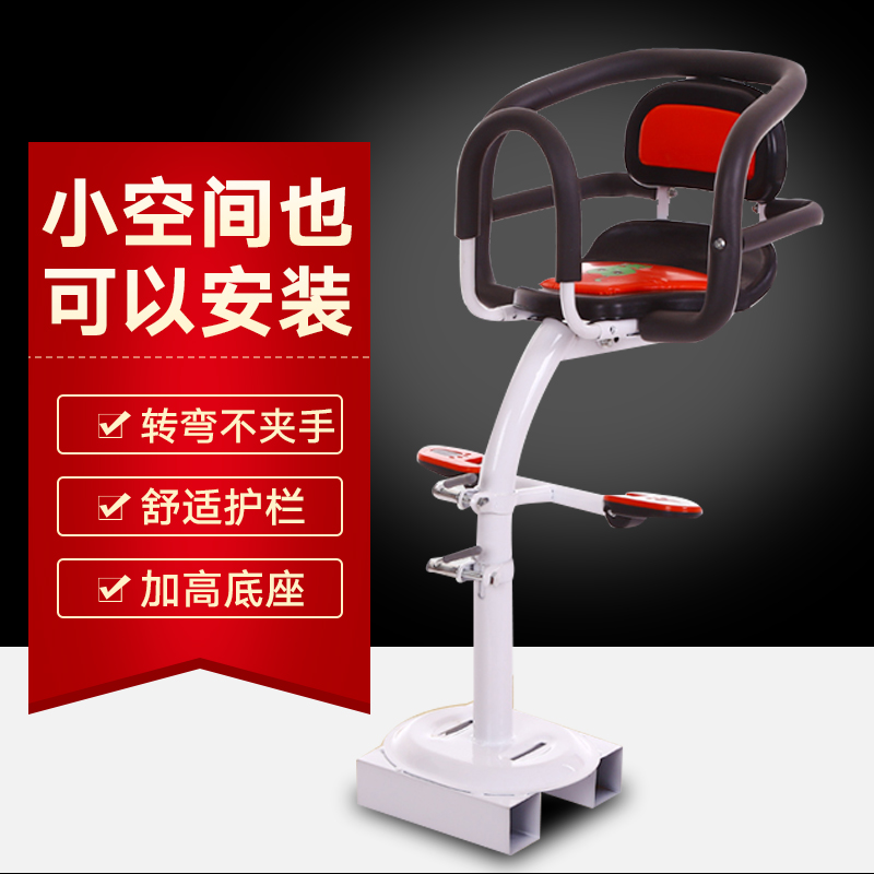 电动车儿童座椅电瓶车前置宝宝座椅摩托踏板车电动自行车座椅小孩