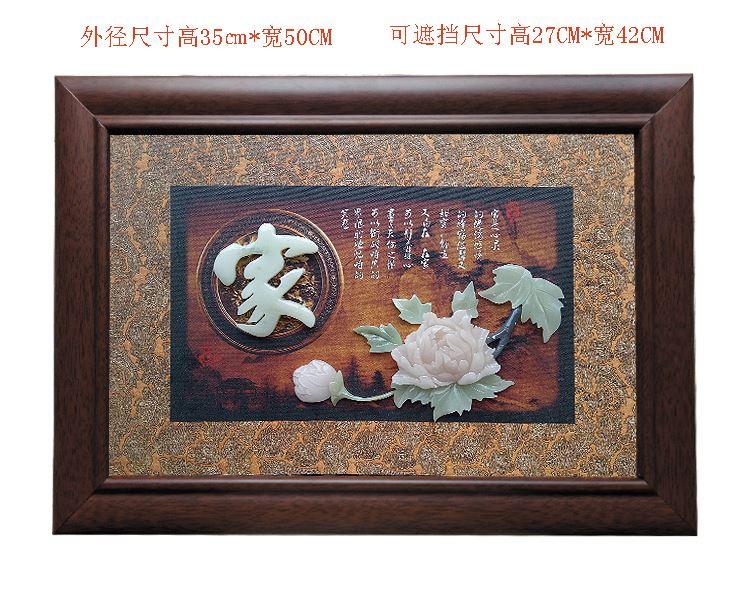 11月11日最新优惠电表箱装饰套装组合新中式风格中国风家用玉雕画实木电表箱遮挡箱