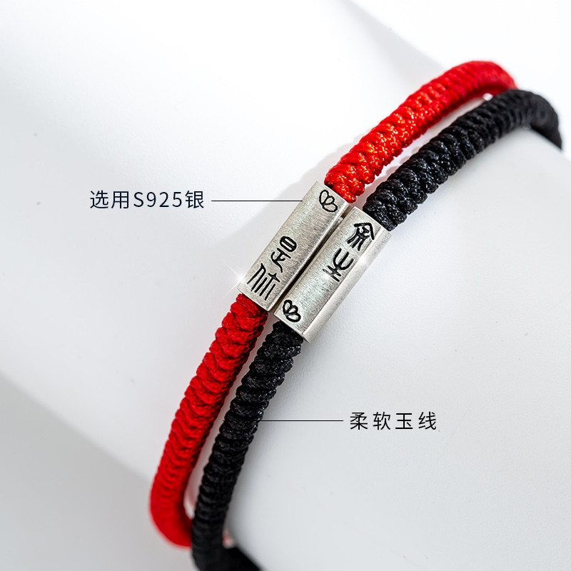 Frozen people knitting friends Keepsake year of life female male rat year Bracelet lovers Bracelet hand ornament Sterling Silver Red Rope jewelry