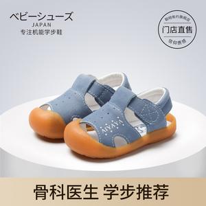 婴儿凉鞋1-2岁3男学步鞋软底防滑小孩子的鞋男宝宝不掉女小童透气