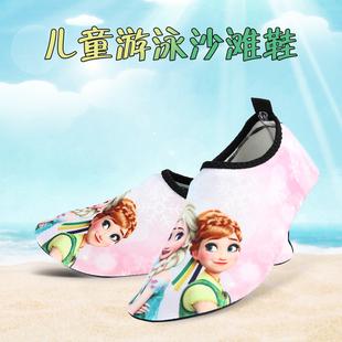 冰雪公主儿童沙滩游泳防滑透气安全护脚防割伤涉水早教鞋 地板袜