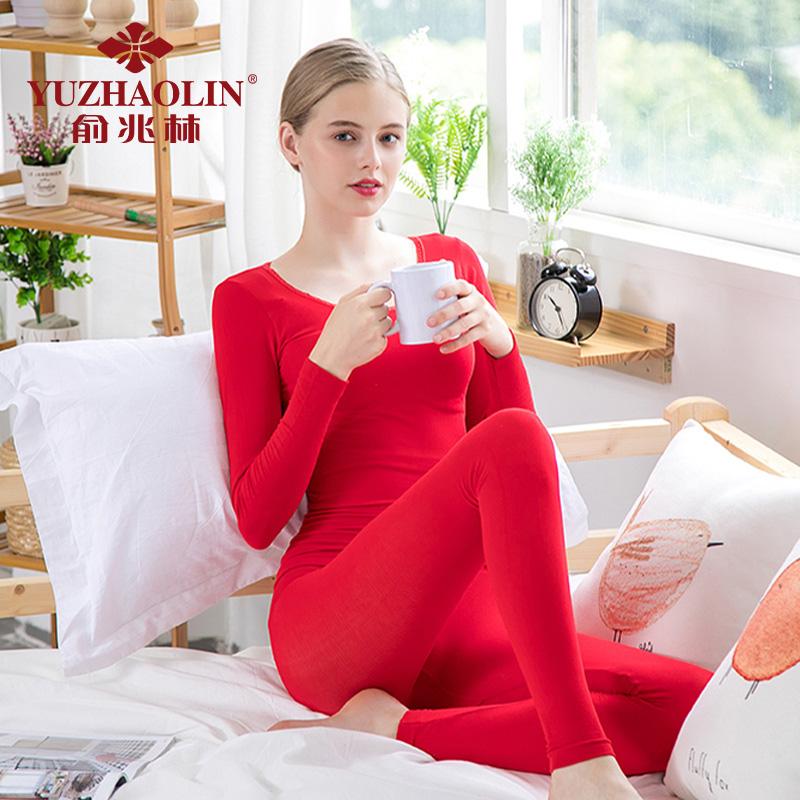 俞兆林秋冬季新款女士秋衣秋裤塑身美体打底纯色薄款保暖内衣套装