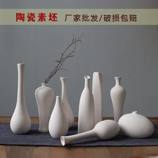 陶瓷花瓶素坯陶艺涂鸦创意DIY拍摄道具北欧简约家居婚礼装饰摆件