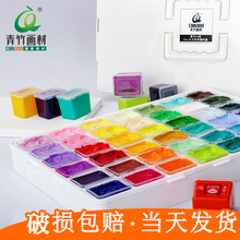 Green bamboo water powder pigment suit classic black painting art painting materials student supplies color art students special jelly water powder painting 42 colors 48 color box tools children painting 80ml30 streamer white