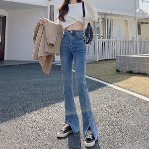高腰开叉牛仔裤女春装2021年新款显瘦微喇阔腿垂感开衩拖地喇叭裤