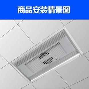 集成吊顶换气扇厨房强吸顶式排气扇抽风机天花卫300x600新款2018