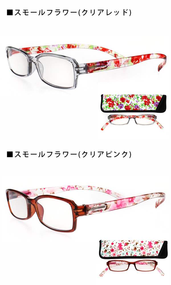 Japanese colored glasses with long legs and neck for men and women