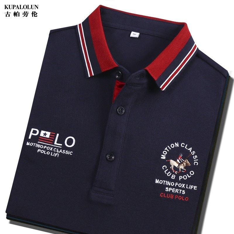 High grade brand mens wear solid color long sleeve t-shirt mens Lapel cotton embroidery casual Polo polo shirt