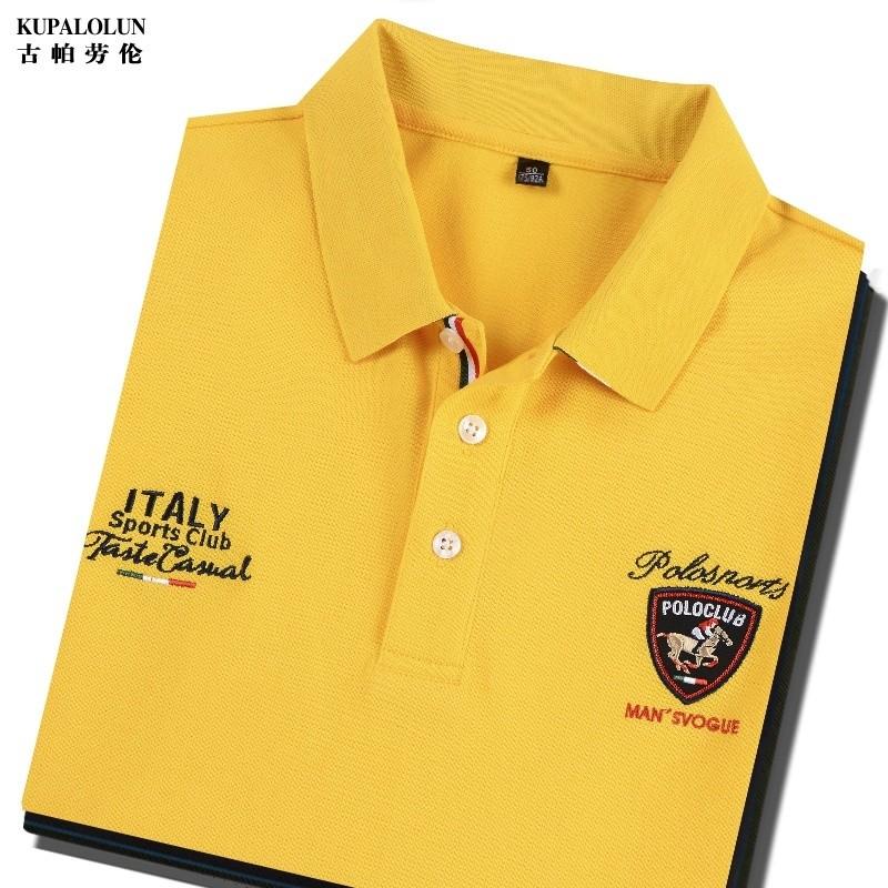 High grade brand yellow short sleeve t-shirt mens Lapel pure cotton Paul Shirt New American Polo clothes