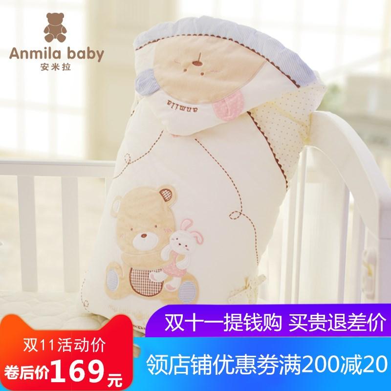 婴儿抱被夏季薄款纯棉初生春秋冬宝宝用品襁褓加厚被子新生儿包被