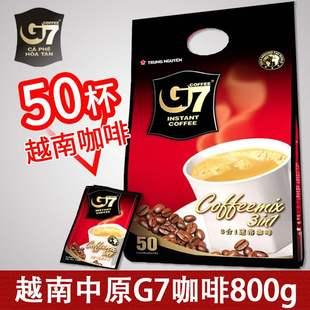 越南G7即溶咖啡800g中原g7三合一速溶咖啡50包一件小吃