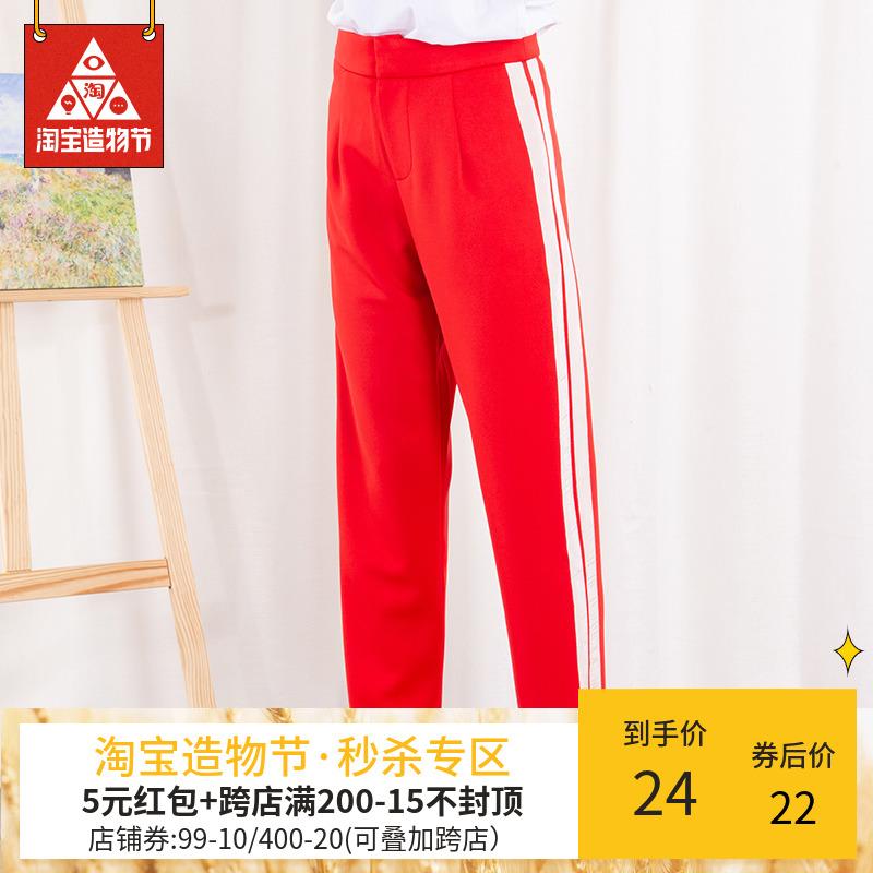 运动风百搭休闲裤女2020初秋新韩版时尚纯色条纹边裤子A7KA920066