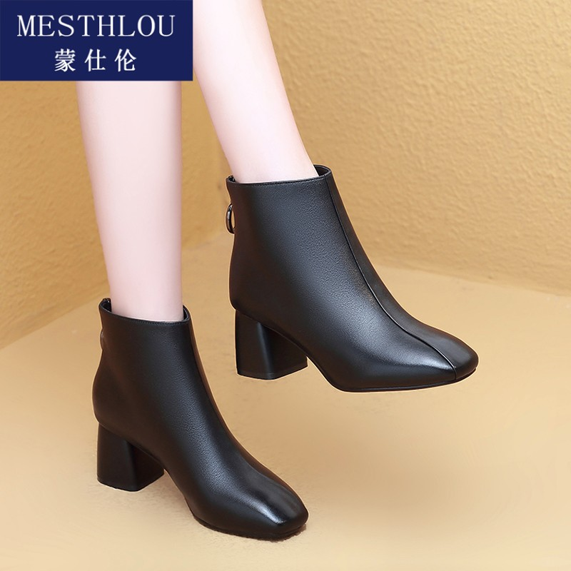 Small short boots women 2020 new womens single boot leather thick heel short tube mother Martin boots middle heel jh0924