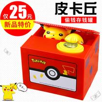 皮卡丘偷钱存钱罐创意儿童抖音同款网红偷钱猫储蓄罐硬钱箱储钱盒